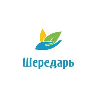 Благотворительный фонд реабилитации детей, перенесших тяжелые заболевания «Шередарь»