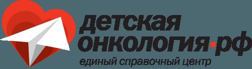 детскаяонкология.рф