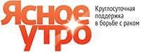 Yasnoe_utro-3-212x74